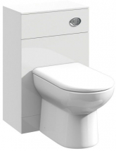 Essential Alaska Back To Wall WC Unit 500mm WHITE